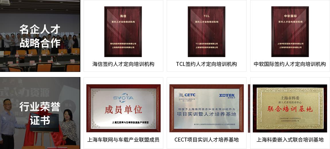 职坐标——机构认证实力IT教育品牌