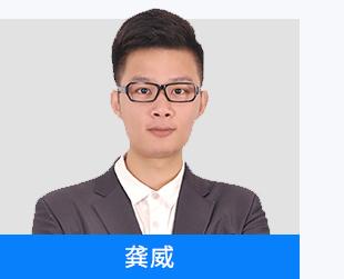 职业规划师龚威