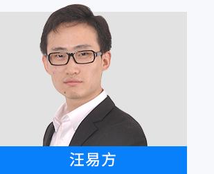 职业规划师汪易方