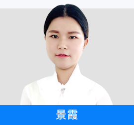 职业规划师景霞